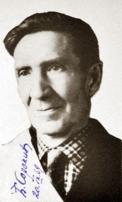 Борис Андреевич Сорокин