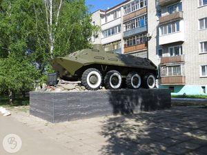 Памятник воинам-интернационалистам 2015.jpg