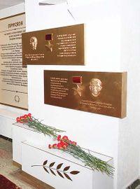 Мемориальные доски Белоруссия.jpeg