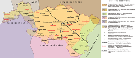 Rtishevo 1929.png