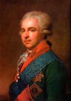 Сергей Фёдорович Голицын