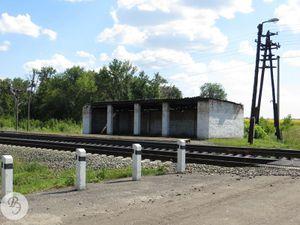 Платформа 643-й километр (2013)