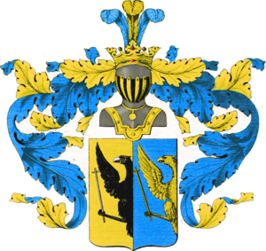 Герб рода Нестеровых