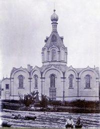 Никольская церковь(Рт).JPG