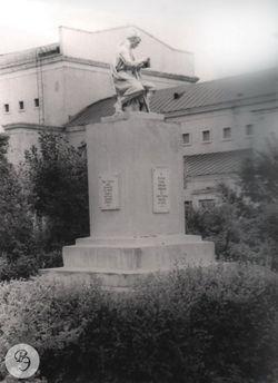 Памятник (июнь 1968 года)
