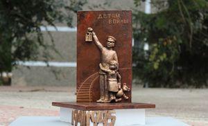Проект памятника Детям войны.jpg