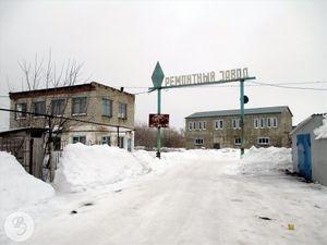 Бывшая проходная завода (2014)