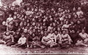 Персонал эвакогоспиталя № 1084