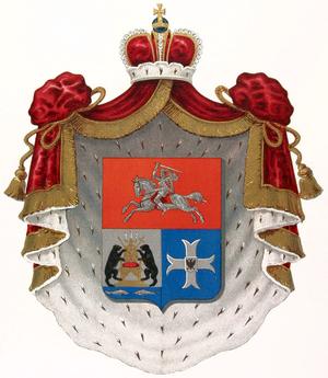 Герб рода Голицыных