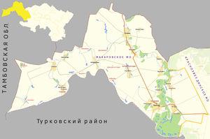 Макаровское.jpg