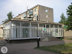 Сбербанк отделение 01.jpg