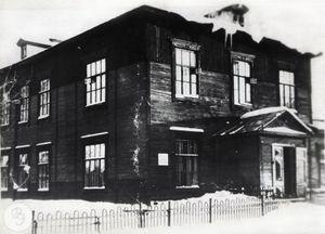 Здание бывшей школы № 86 (конец 1960-х)