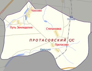 Протасовский.png