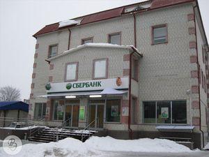 Дополнительный офис № 8622/0654Сбербанка России (2012)