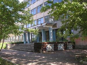 Административный корпус швейной фабрики