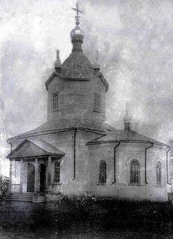 Никольская церковь сельца Софьино (нач. XX века)