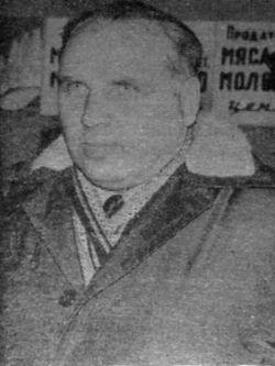 Николай Иванович Юдин