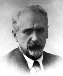 Вячеслав Августович Яхимович