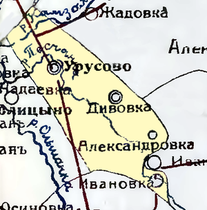 Урусовская вл.png