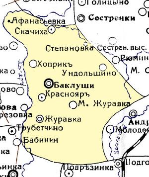 Баклушинская вл.png