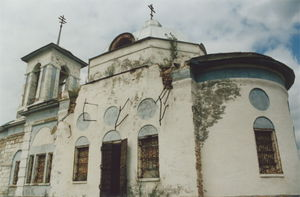 Церковь Владыкино 2003.jpg