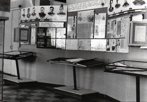 Ртищевский музей (1970-е).jpg