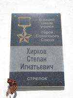 Мемдоска Хирков С.И.jpg