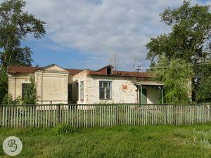 Администрация Владыкинского округа (ныне Администрация с. Владыкино)