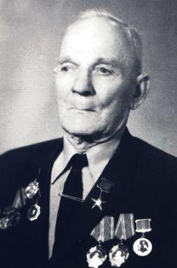Василий Павлович Козел