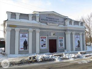 Здание Ртищевского краеведческого музея (2015)