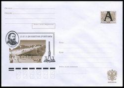 ХМК2001 Дуговая лампа.jpg