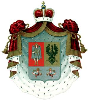 Герб рода князей Репниных