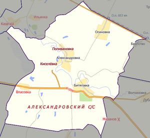 Александровский.png