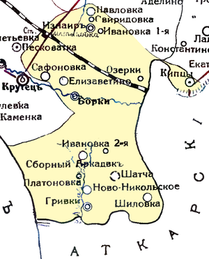 Борковская вл.png