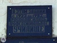 Мемдоска ПУ-12.jpg