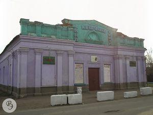 Кинотеатр имени Калинина (2007) Объект культурного наследия Ртищевского района № 6400000158
