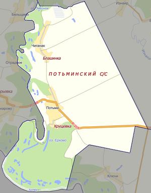 Потьминский.png