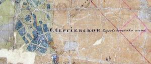 Село Сергиевское (Урусово, Пещанка тож) на картегенерального межевания Сердобского уезда.Крестиком отмечено расположение Сергиевской церкви