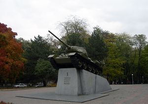 Dnipropetrovsk. Monument on E. G. Pushkin's tomb.jpg