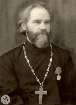 Иван Николаевич Варин
