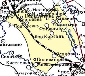 Курганская вл.png