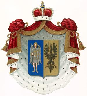 Герб рода Волконских