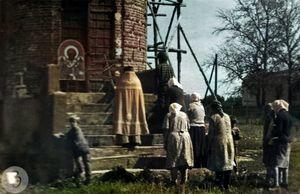 Освящение иконы Владыкино 1994.jpg