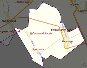 Отрадинский сельсовет.png