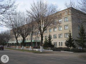Поликлиника Отделенческой больницы.jpg