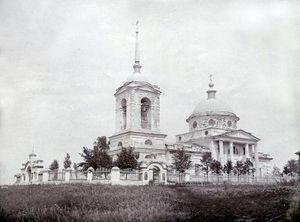 Никольская церковь села Изобильное (нач. XX в.)