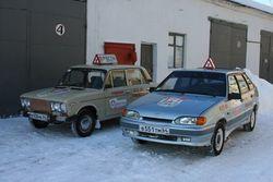 ВАЗ-21063 и ВАЗ-2114.jpg