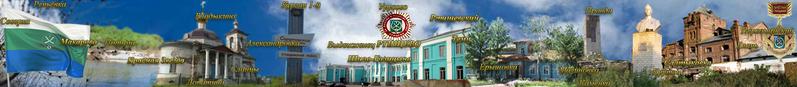 Файл:Ртищевская панорама.png