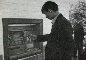 Первый банкомат в Ртищево.jpg