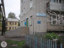 ОПС Ртищево 4.jpg